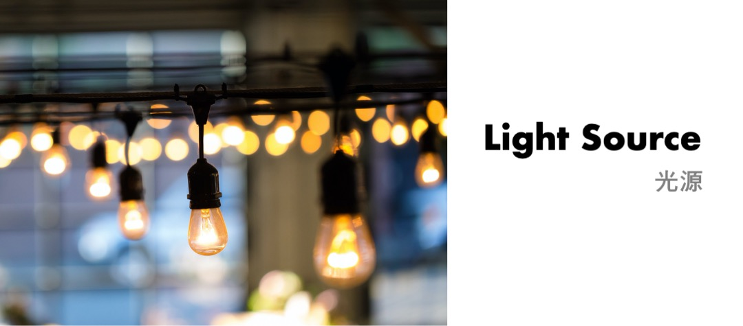 light source light bulb  products main page banner