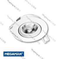 mf56206rc megaman led recessed spot light