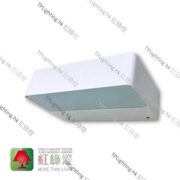 lance single-wh 10W led wall lamp ip65 white