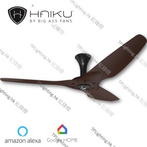 bigass fan haiku H series 60 black bamboo cocoa ceiling fant風扇燈