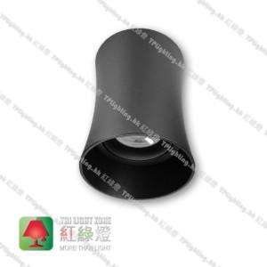 GD-S09-85115BK02 盒仔燈 black surface mount light