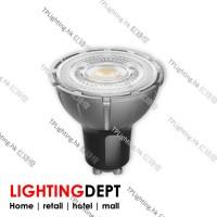 LD-MOD-GU10-HO 7.2W LED 3000k-60d GU10 High Output