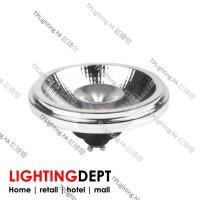 lighting department ld-mod-gu10-comfort ar111 gu10