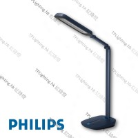 philips 66110 robot plus led blue reading lamp 閱讀燈