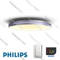 philips hue 45076 semeru dimmer ceiling light 天花燈
