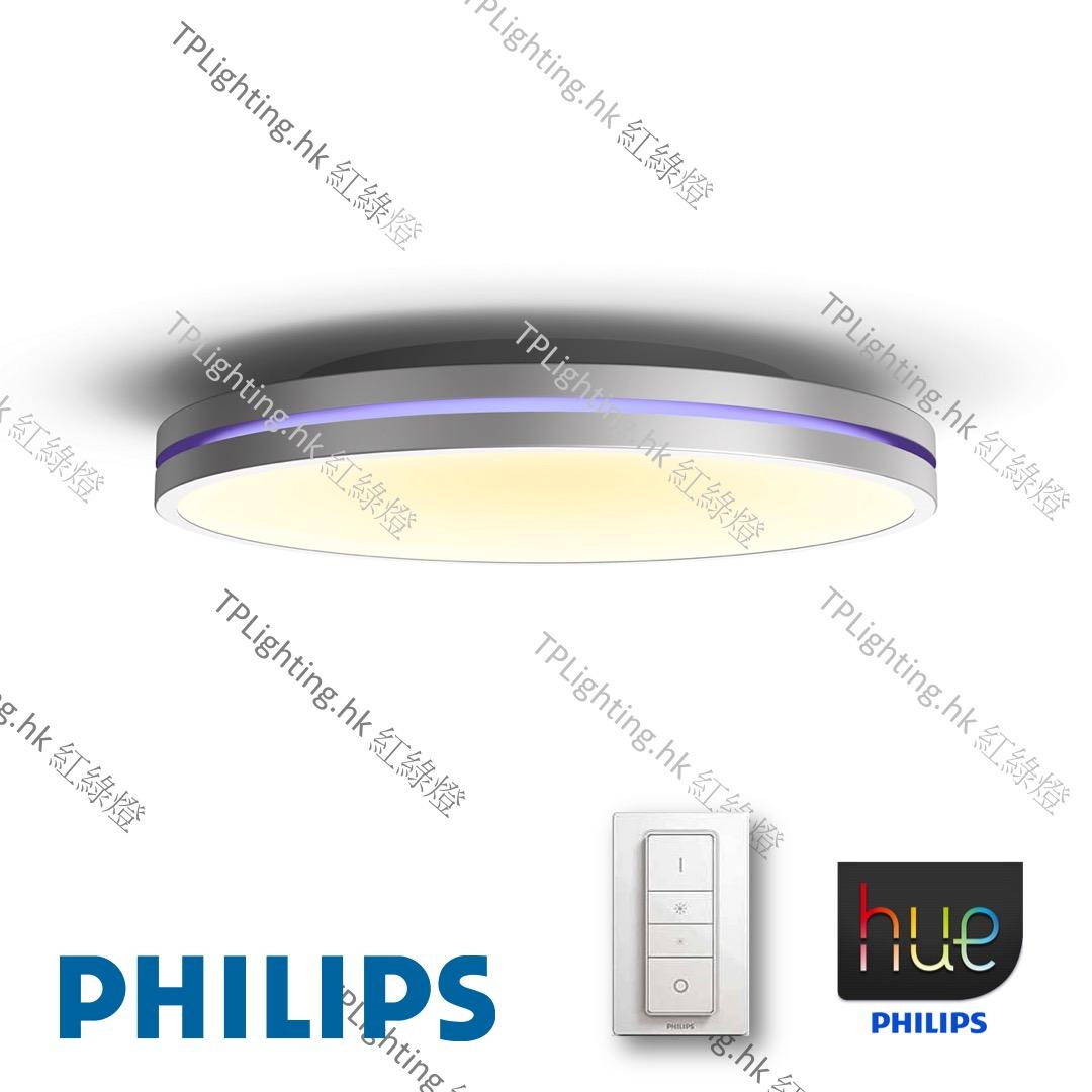 Philips Hue Semeru 45076 Ceiling Lamp