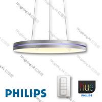 philips hue 45077 semeru dimmer pendant light 天花燈