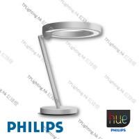 philips hue 45079 semeru dimmer table light 枱燈