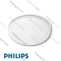 cl200 60277 10w philips led ceiling