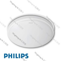 cl201 60280 17w philips led ceiling
