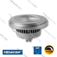 megaman lr212110dm-db-hrv00-gu10 ar111