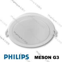 59469 philips meson g3 recessed downlight