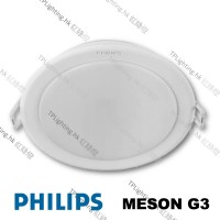 59471 philips meson g3 recessed downlight