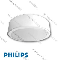 philips meson g3 surface mount
