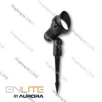 enlite en-sl1 with znnor gu10 outdoor spike light
