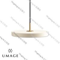 umage 2206 peral white asteria mini pendant light