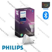 philips hue bluetooth rgb gu10