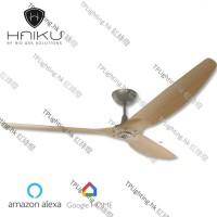 haiku_h_series_ceiling_fan_84_caramel_bamboo_universal_mount_satin_nickel_1