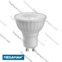 megaman gu10 par16 lr057042-hrv00-wf