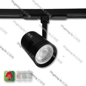 BB021103- Black Track Light 路軌燈