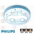 cl552 car philips kids ceiling light 兒童天花燈 colour