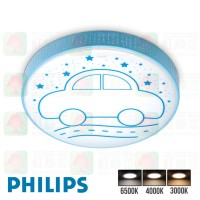 cl552 car philips kids ceiling light 兒童天花燈 colour