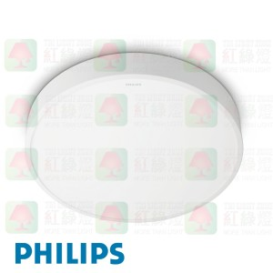 philips 飛利浦悅澤 cl817 ceiling light led 天花燈