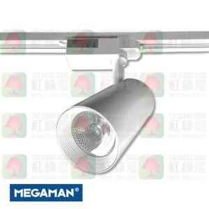 F80200TA-001 40w led single phase track light 路軌燈