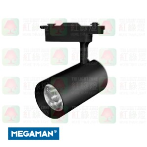 F80200TA 40w led black single phase track light