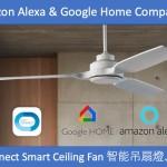 lucci connect amazon alexa google home 智能吊扇燈風扇燈