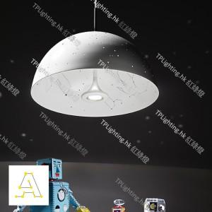 anagraphic starrylight lamp matt white pendant designer light