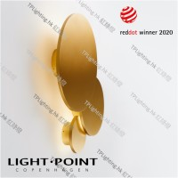light point soho gold w1+w2+w3 wall lamp reddot 2020