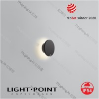 light point soho w1 black wall lamp ip54