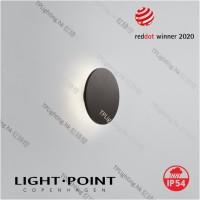 light point soho w2 black wall lamp ip54