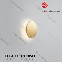 light point soho w2 gold wall lamp reddot 2020