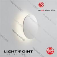 light point soho w3 white wall lamp ip54