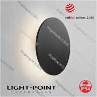 light point soho w4 black wall lamp ip54