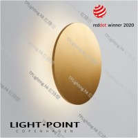 light point soho w4 gold wall lamp reddot 2020