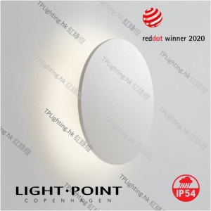 light point soho w4 white wall lamp ip54
