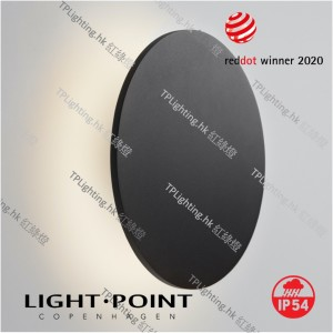 light point soho w5 black wall lamp ip54