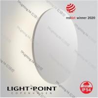 light point soho w5 white wall lamp ip54