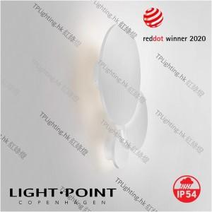 light point soho white w1+w2+w3 wall lamp ip54