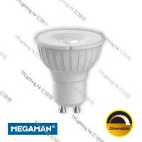 megaman lr057055 dimmable led gu10 par16