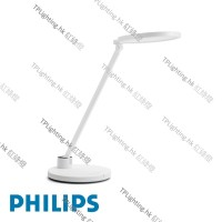 66129 Philips led reading light icarepie 冕讀燈