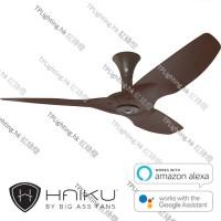 haiku 52 oil rubbed bronze short mount cocoa no light ceiling fan