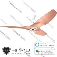 haiku 52 white short mount brushed copper no light ceiling fan