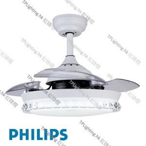 philips fc560-dec 42 inches ceilng fan