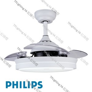 philips fc560-pin 42 inches ceilng fan