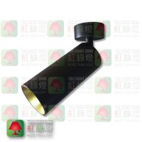 BB-MZWZT-01C-BG surface mount spot light 明裝射燈