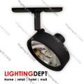 lighting department gu-tk111-02-bk ar111 led track light